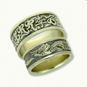 14kt Green Gold Dragon Designed Wedding Bands With Serrone Last Name And Her Chinese Lee Character