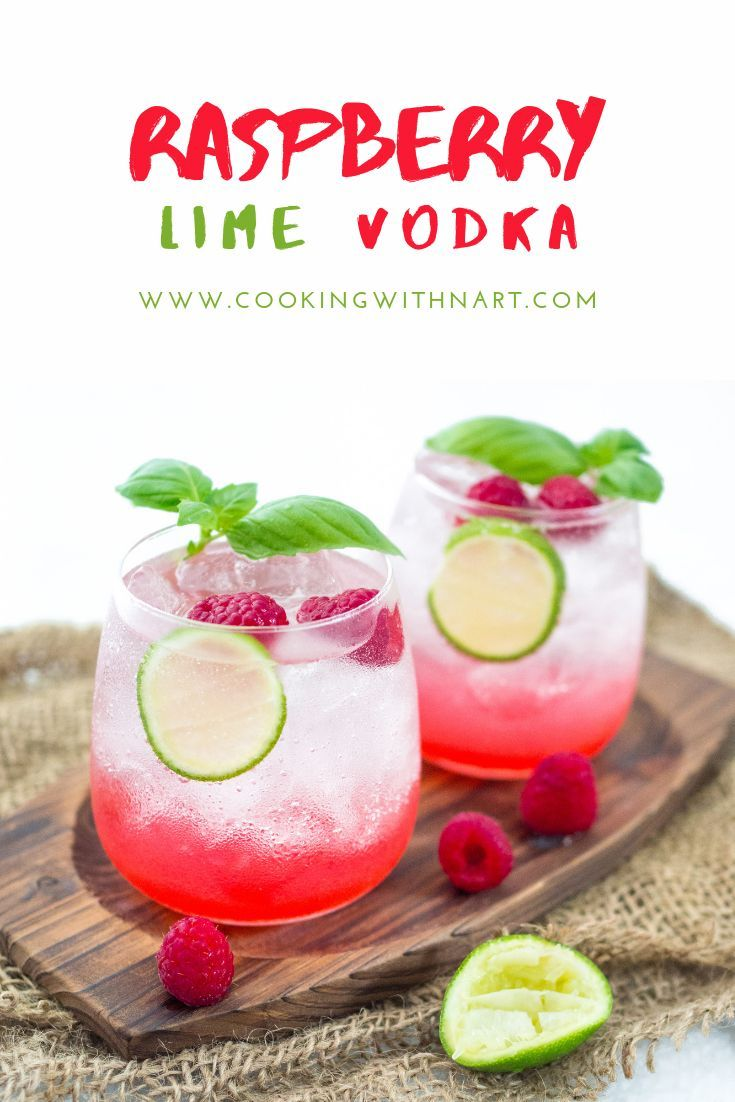 Raspberry Lime Vodka Cocktail Recipe   Cooking with Nart