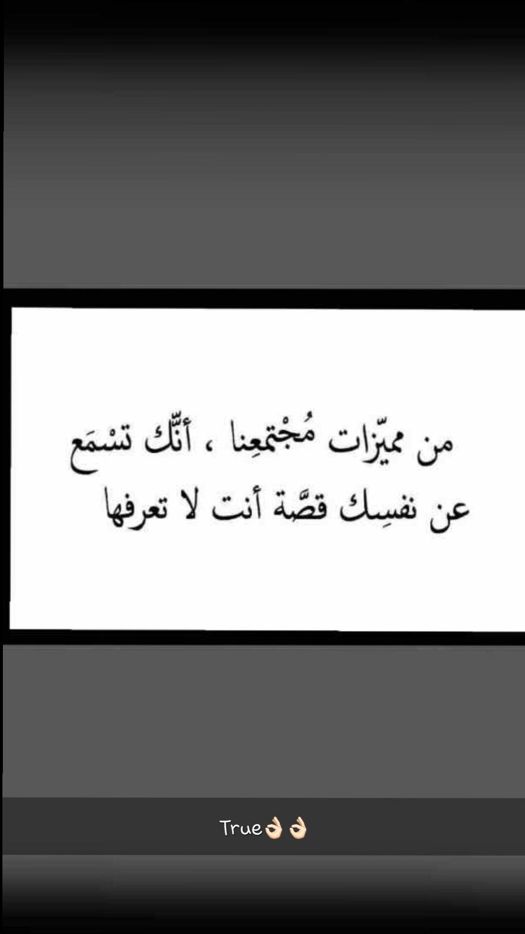 arabic song meme