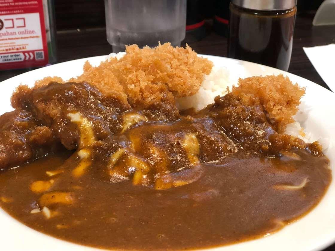 Coco Ichibanya Halal Japanese Curry Rice Review Japanese Curry Curry Rice Coco Ichibanya Curry Recipe