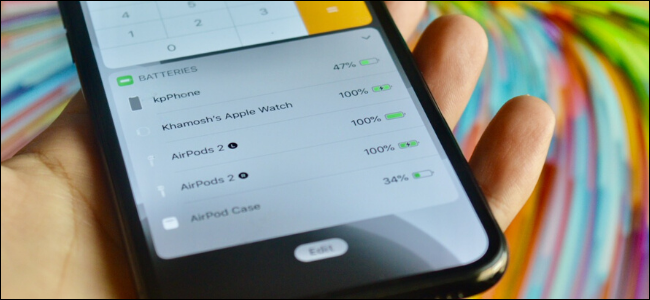 مرحبا أنا تقنية كيفية التحقق من بطارية Airpods على ايفون و أبل وتش Apple Watch Apple Iphone