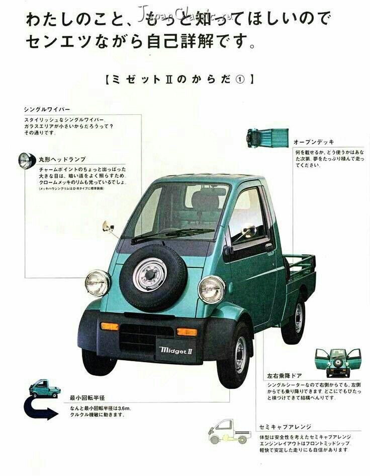 Daihatsu Midget コペン ダイハツ ダイハツ コペン
