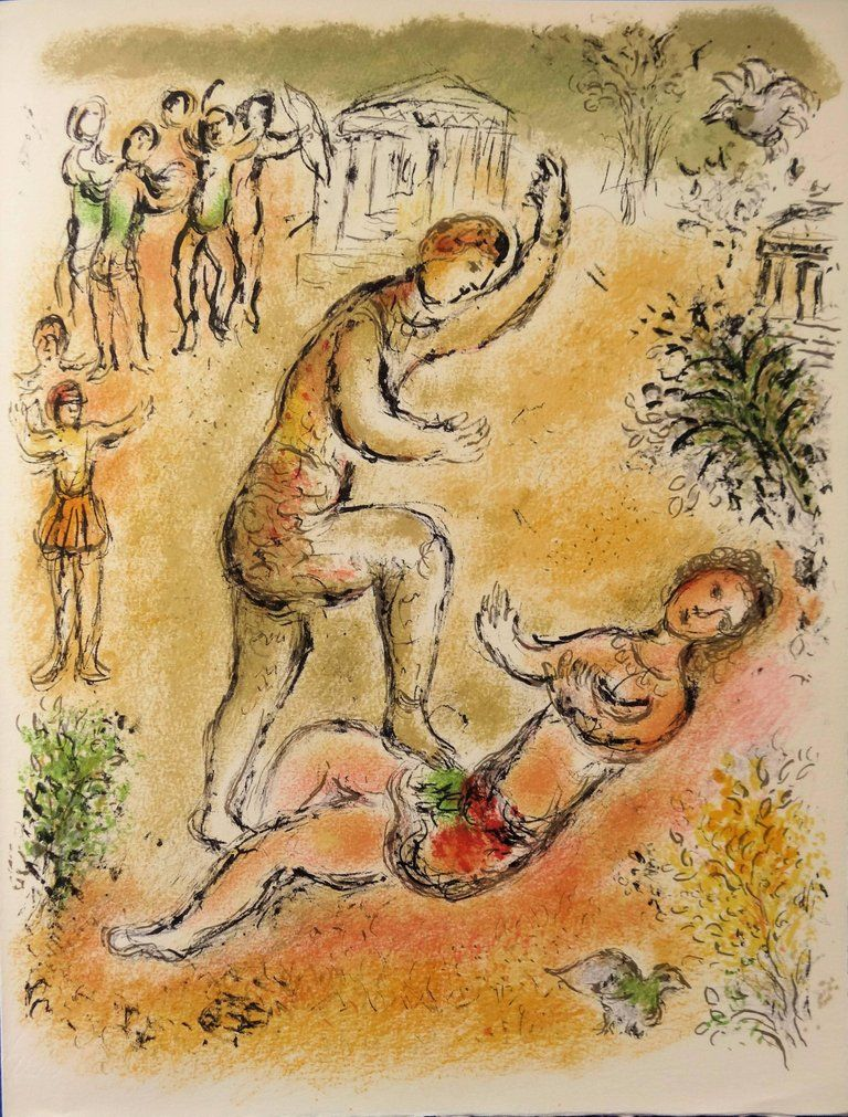 Marc Chagall, Odyssey : Fight of Odysseus and Iros - Original lithograph - Mourlot 1975, 1975