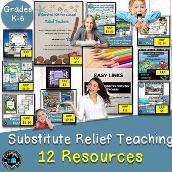Relief  and Substitute Teacher - 12 Resource Bundle.Sub Plans