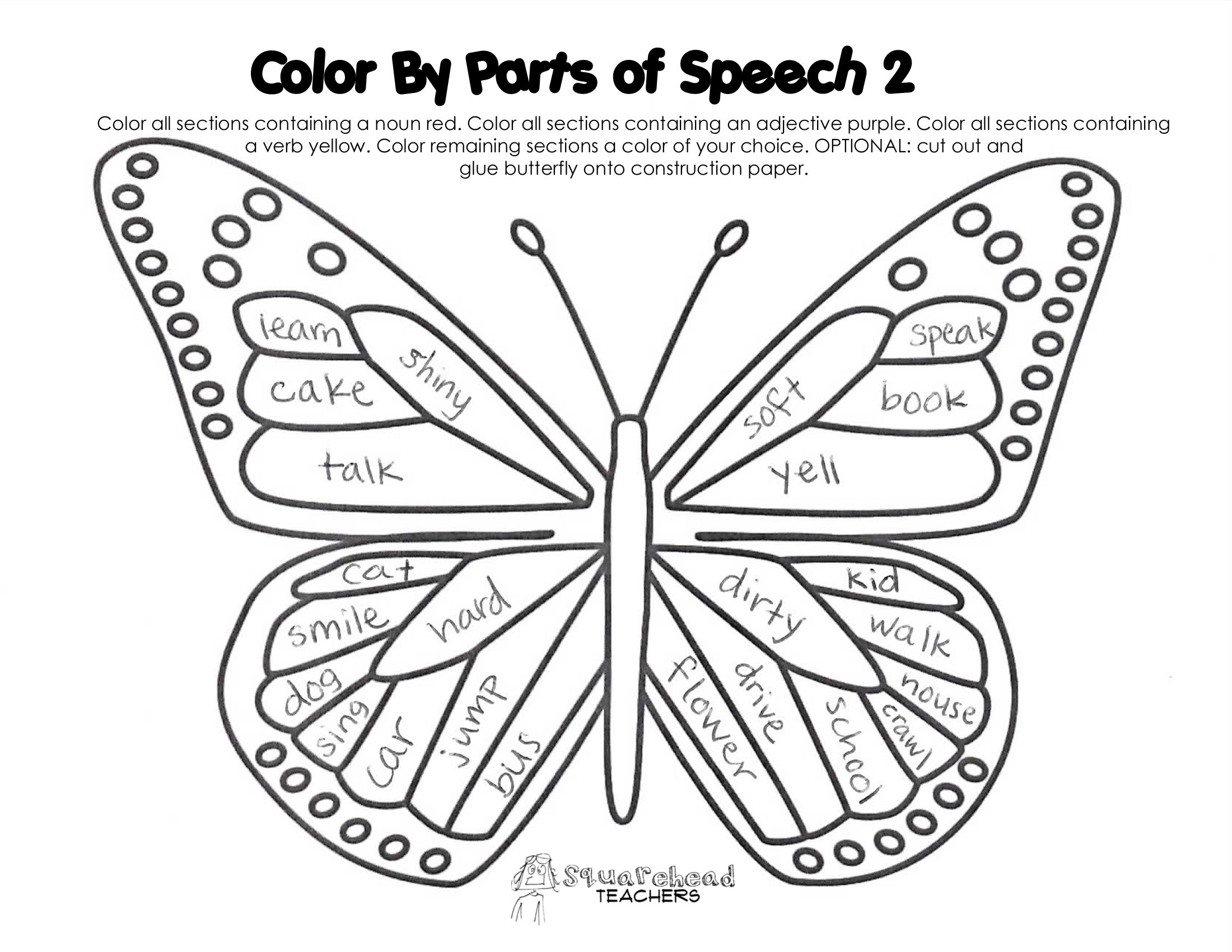 Color By Parts Of Speech 2 Butterfly Coloring Page Color Worksheets Parts Of Speech [ 1700 x 2200 Pixel ]