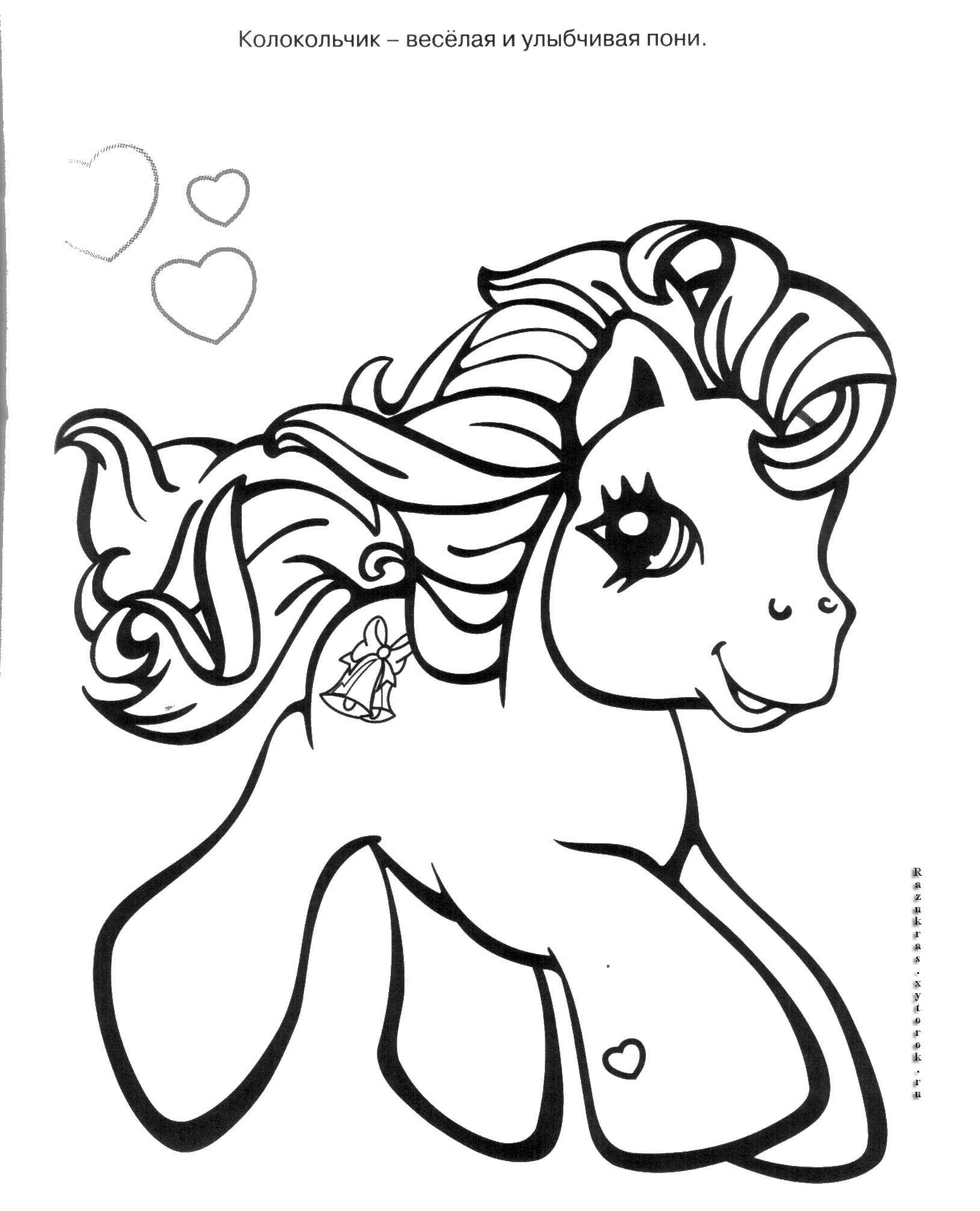 Mon Petit Poney My Little Pony Colorir E Molde