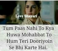 Pin By Khanfarheen On Shyaris Distance Love Quotes Long