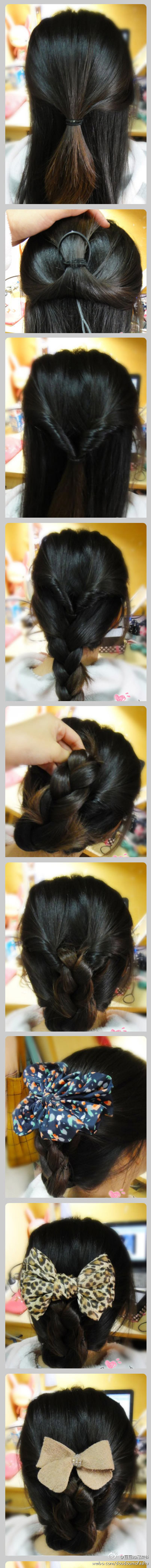 Easy braid and ponytail hairstyle