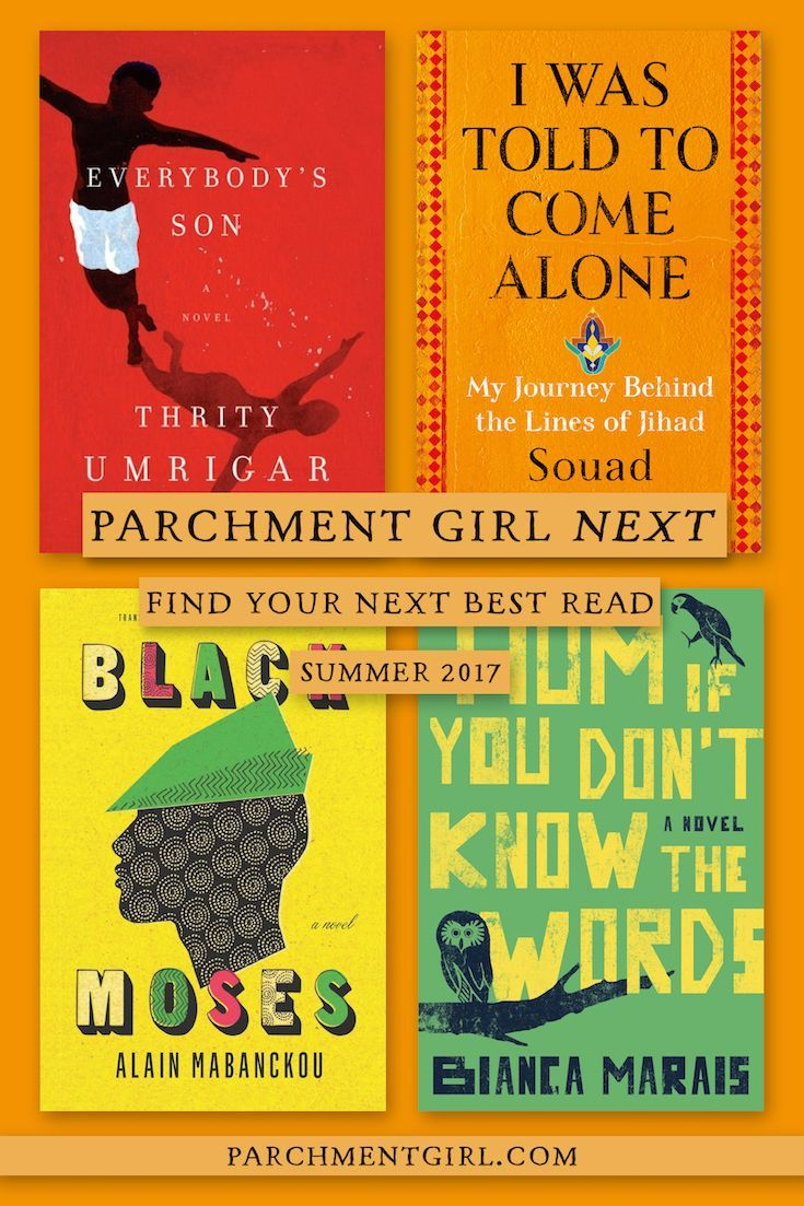 50 Amazing New Books You Need To Read This Summer