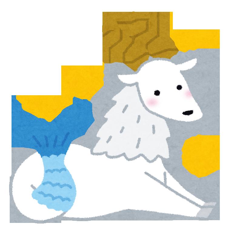山羊座のイラスト アイデアまとめ 山羊座 イラスト星座かわいい