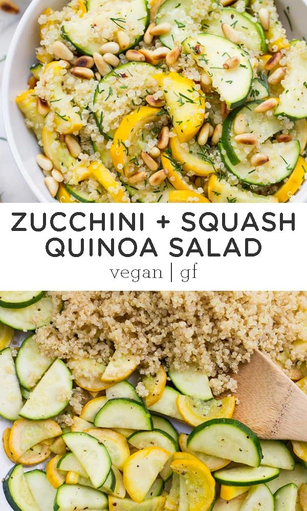 Summer Squash Zucchini Quinoa Salad With Toasted Pine Nuts