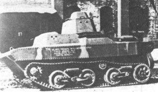 SR II Ro-Go amphibious tank. It seems that only a prototype was built.