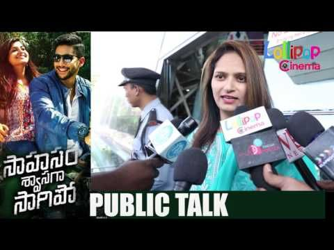 Saahasam Swaasaga Saagipo Movie Public Talk Review And Response Sss Publictalk Review Movie Review Public Review Talk Rating Story Talk Public Movies