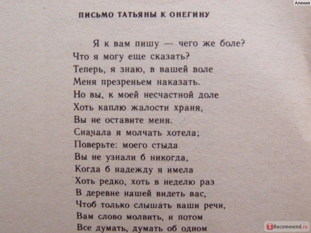 Гдз по русскому языку 10-11 автор.р.б.сабаткоев м.в панов 2018 год