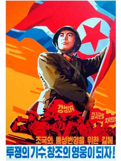 original hand painted DPRK  poster on artofrevolution.co.uk