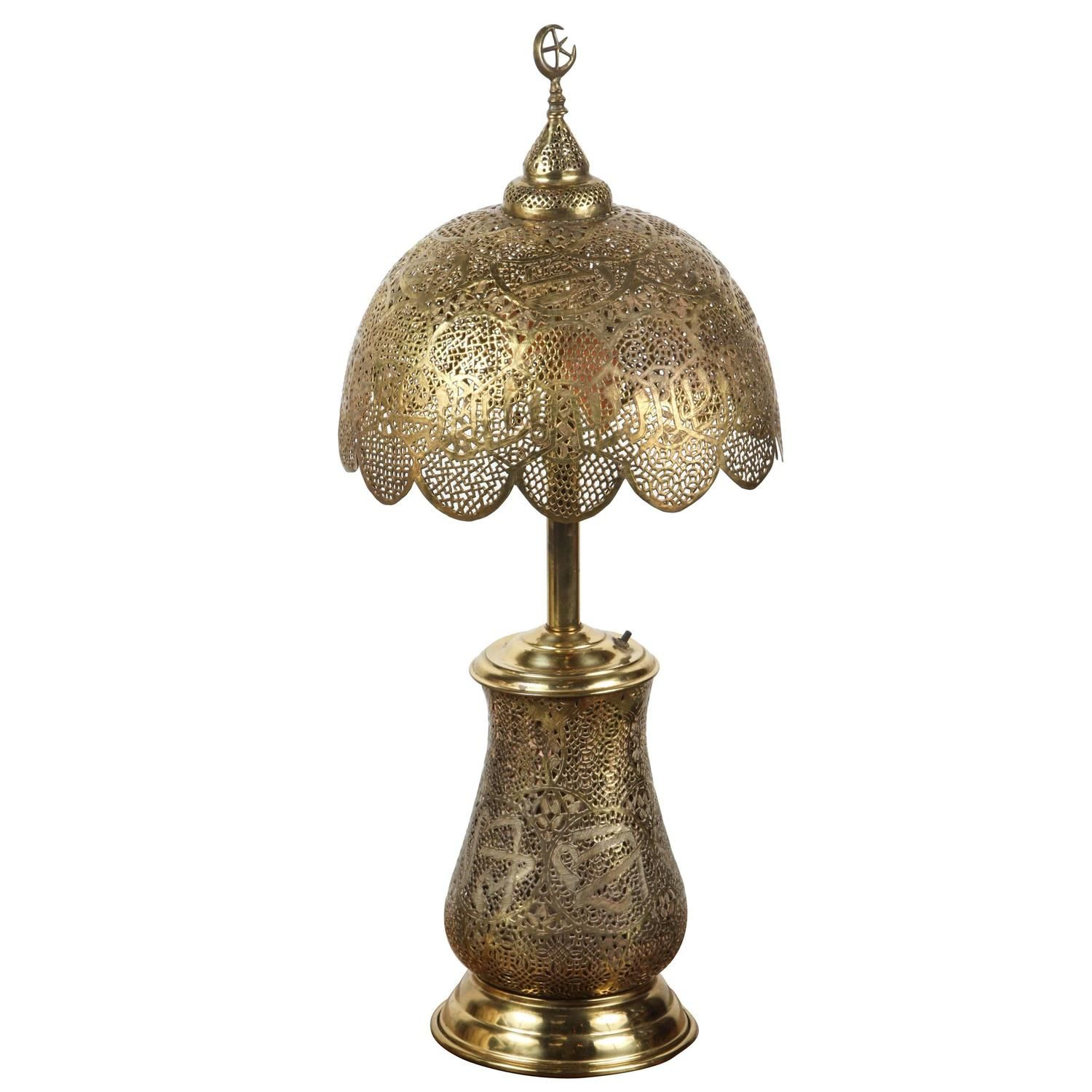 pin an oak made lamp with plated lacquered of calligraphy gold stand arabic