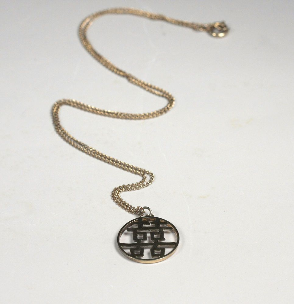Vintage sterling silver chinese character pendant later necklace vintage sterling silver chinese character pendant later necklace pendant aloadofball Images