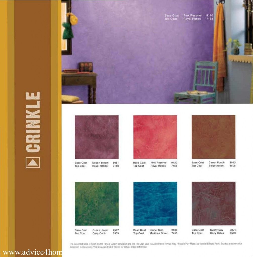 Asian Paints Royale Play Special Effect Asian Paints Asian Paints Colours Asian Paints Royale