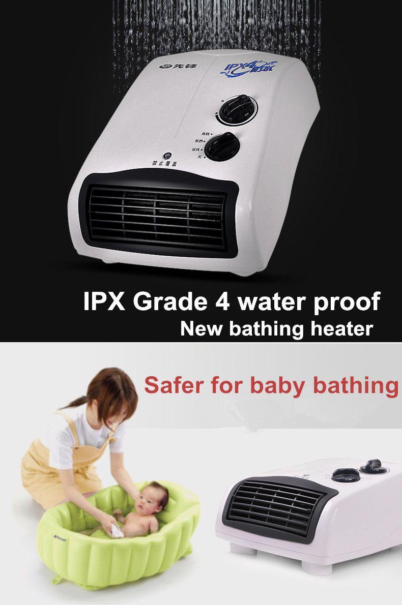 3 Gear Household Mini Heater Bathroom Ipx4 Waterproof Wall Mount Electric Fan Warmer Potable Electric Fan Heater Ener Energy Saving Heaters Electric Fan Heater