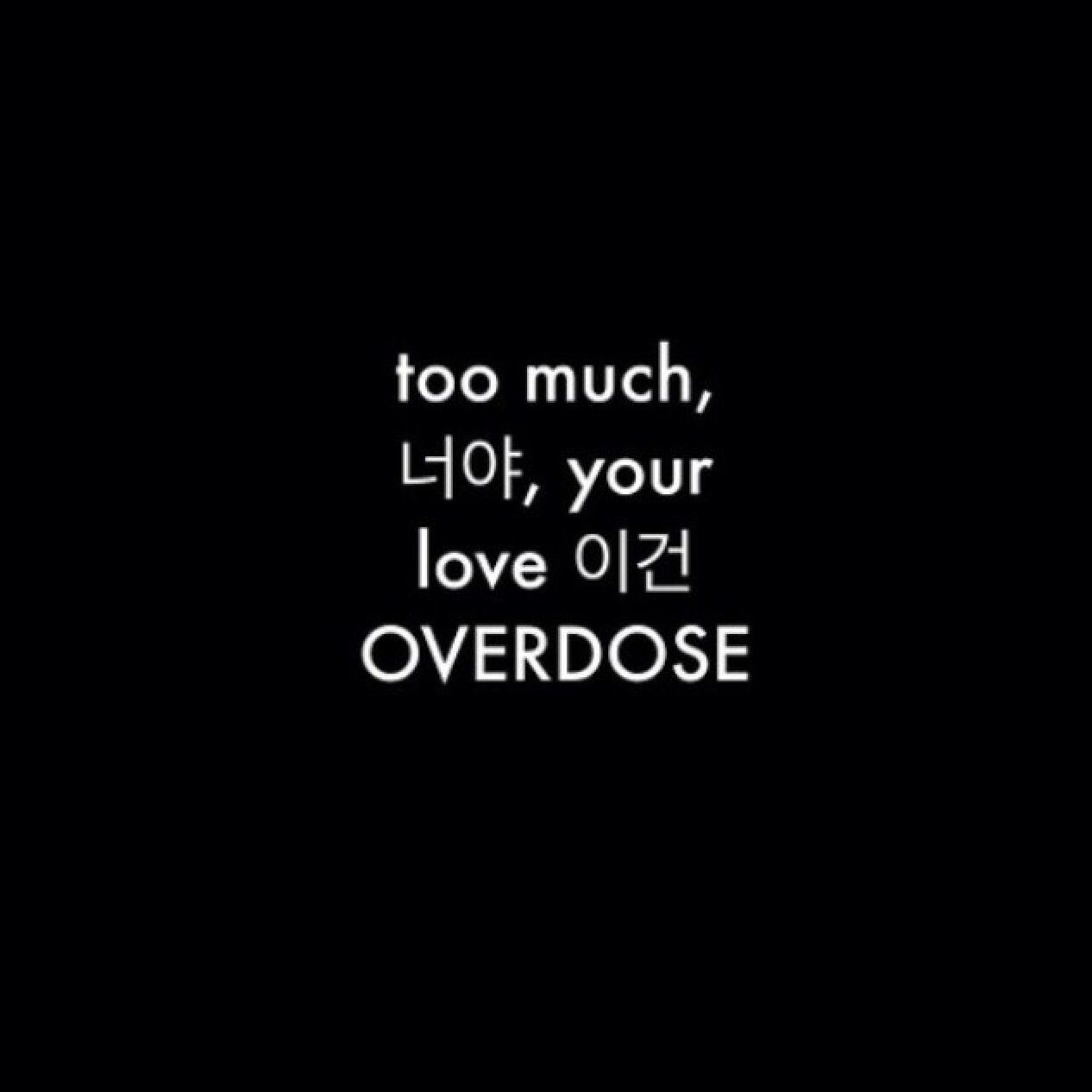 Kpop Song Lyrics Quotes