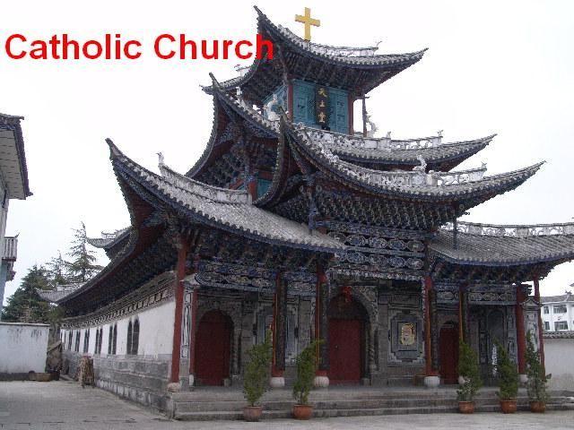 Traditional Chinese Style Churches Skyscrapercity Church Catholic Church Catholic