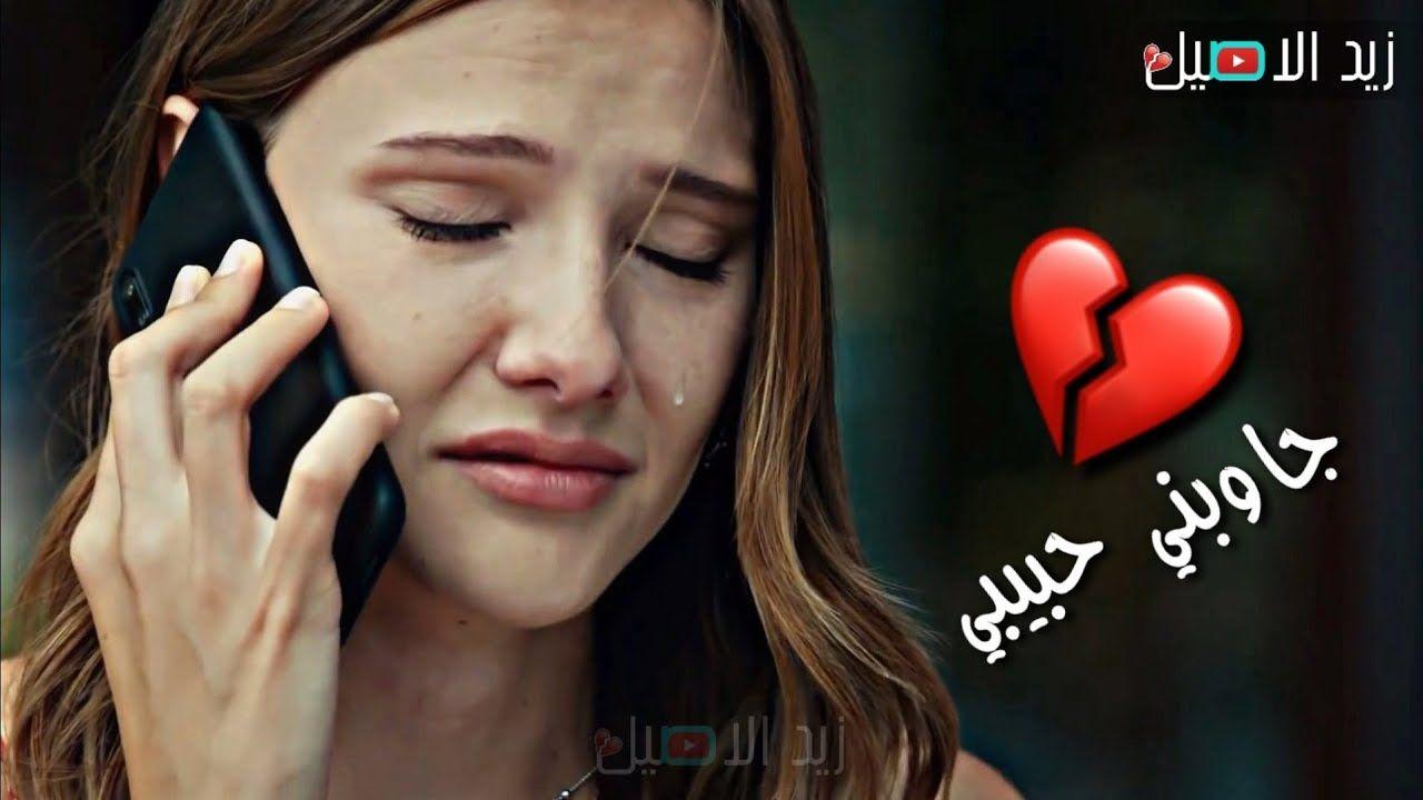 شعر حزين اتصال هاتفي هاي اهديها لكل شخص يتكبر عليك حبيب او صديق توجع