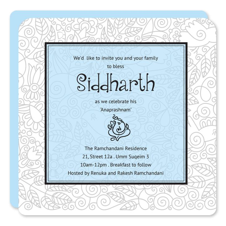 Hindu Naming Ceremony Invitation Naming Ceremony