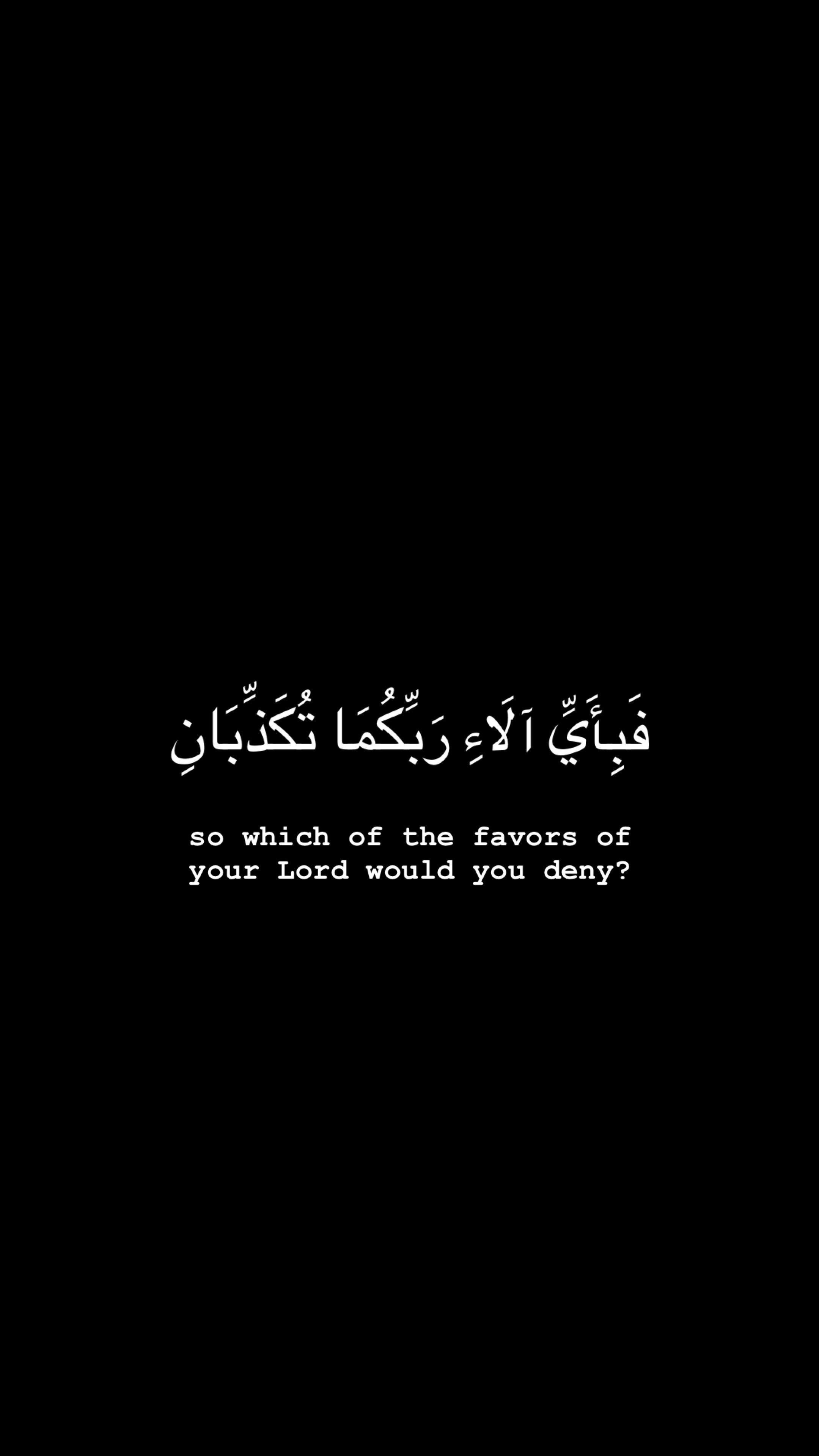 Self Motivation Lock Screen Islamic ...