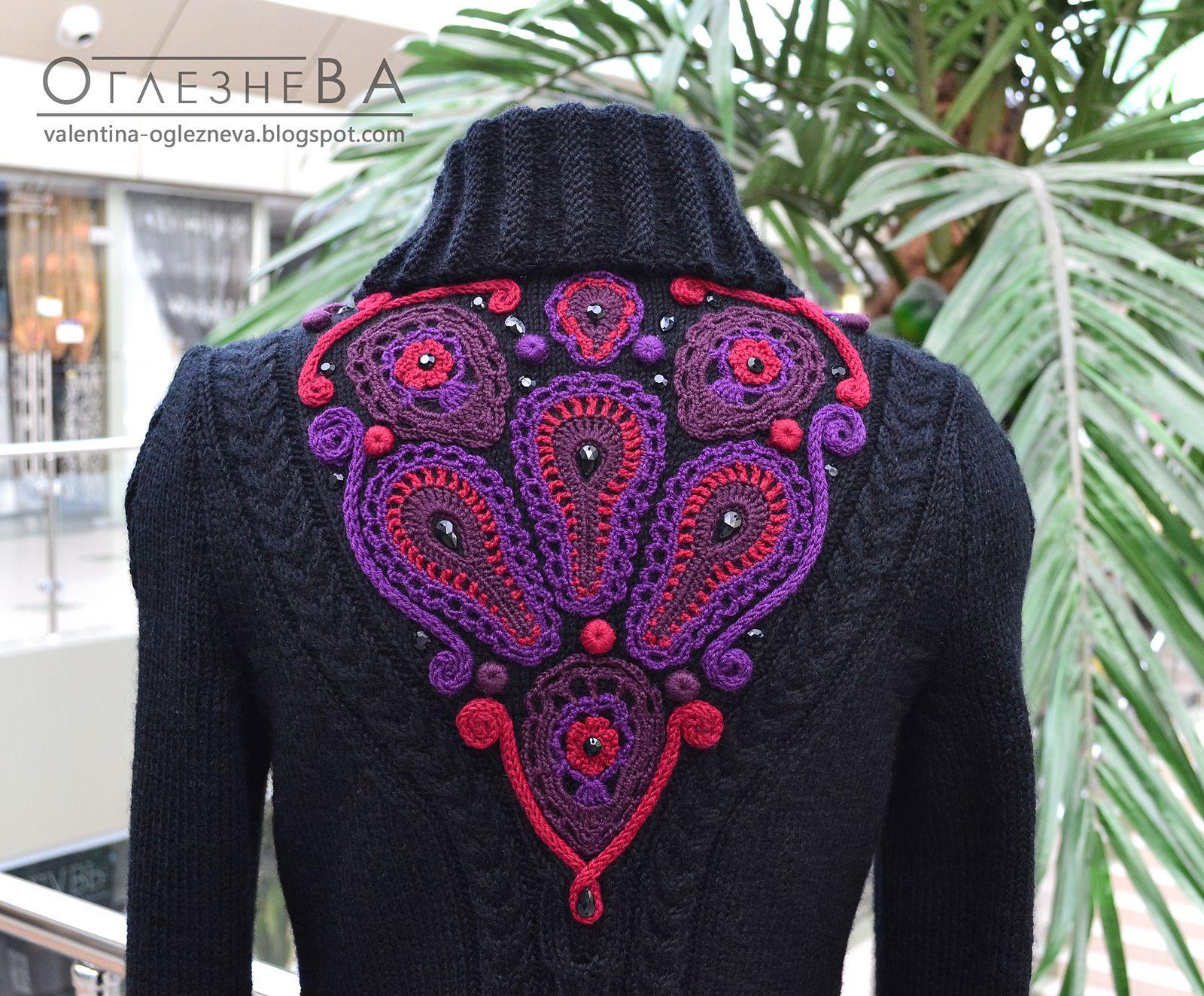 OglezneVA's Peacock's tail - knit coat with crochet elements #crochetelements