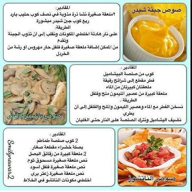 Pin By S D On المطبخ العالمي Kitchen Cooking Recipes Cooking Food And Drink
