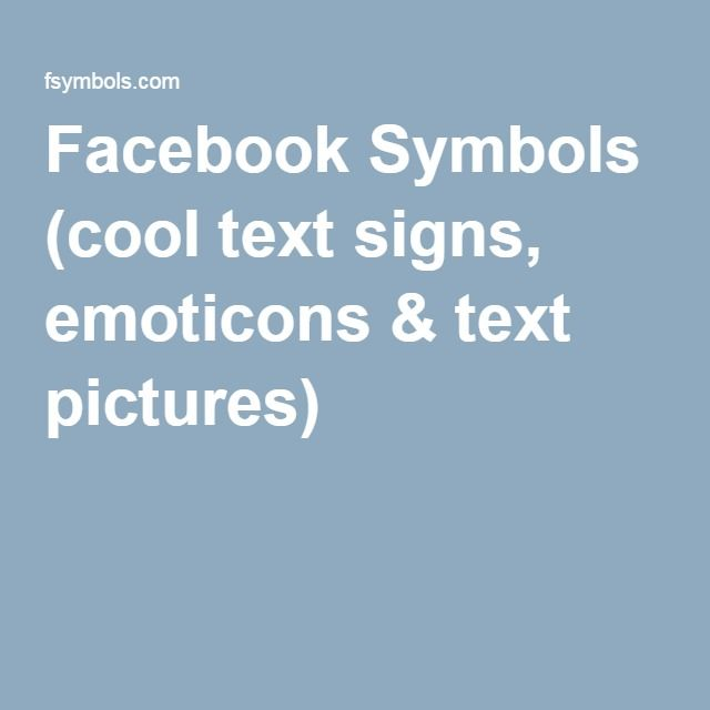 eDM symbols Copy Paste into subject header Facebook Symbols (cool - cool copy and paste art