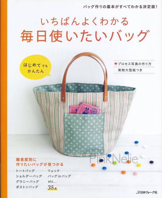 Everyday Bags Craft Book by PinkNelie on Etsy
