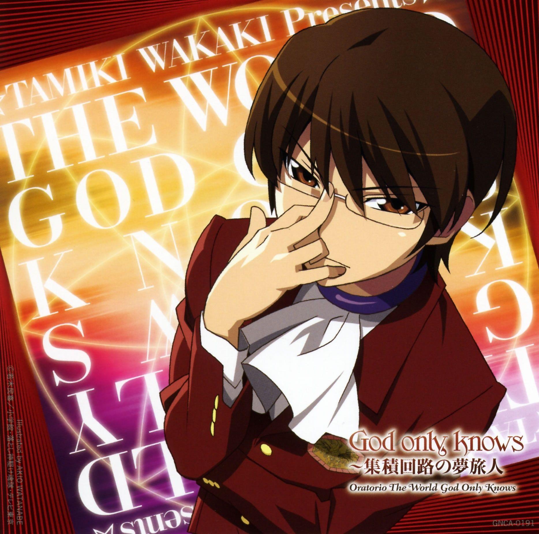 Katsuragi Keima God of Gaming The World God Only Knows