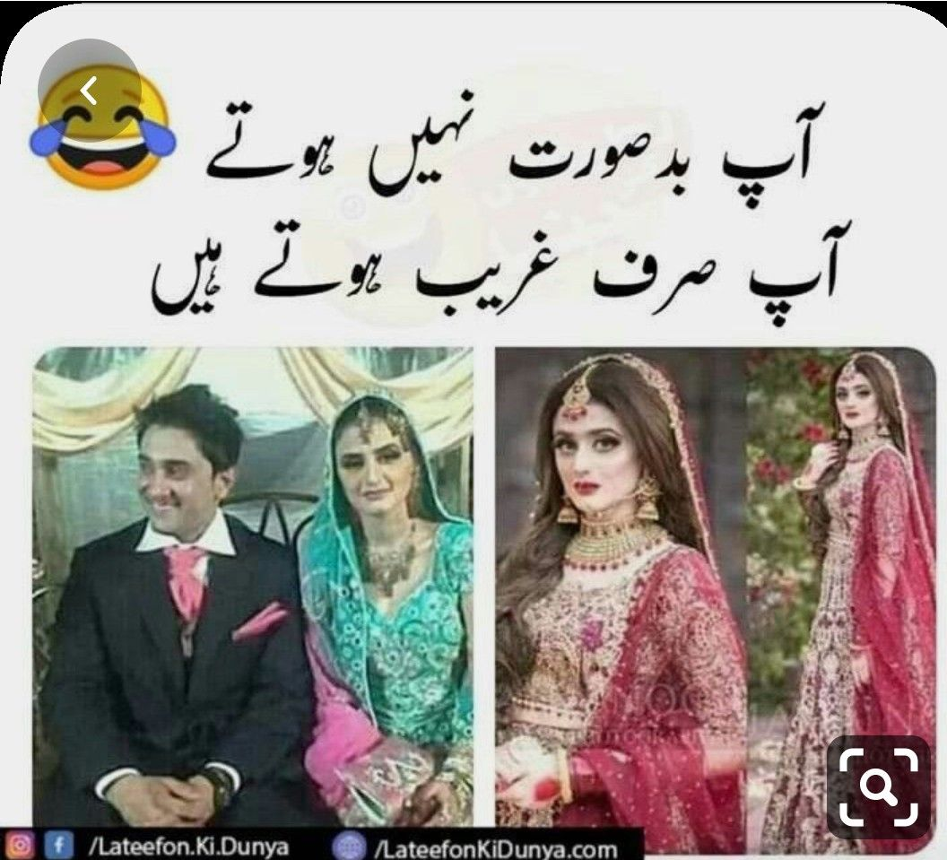 Pin By Aftab Hussain On Bewafa In 2020 Cute Funny Quotes Fun Quotes Funny Funny Girl Quotes