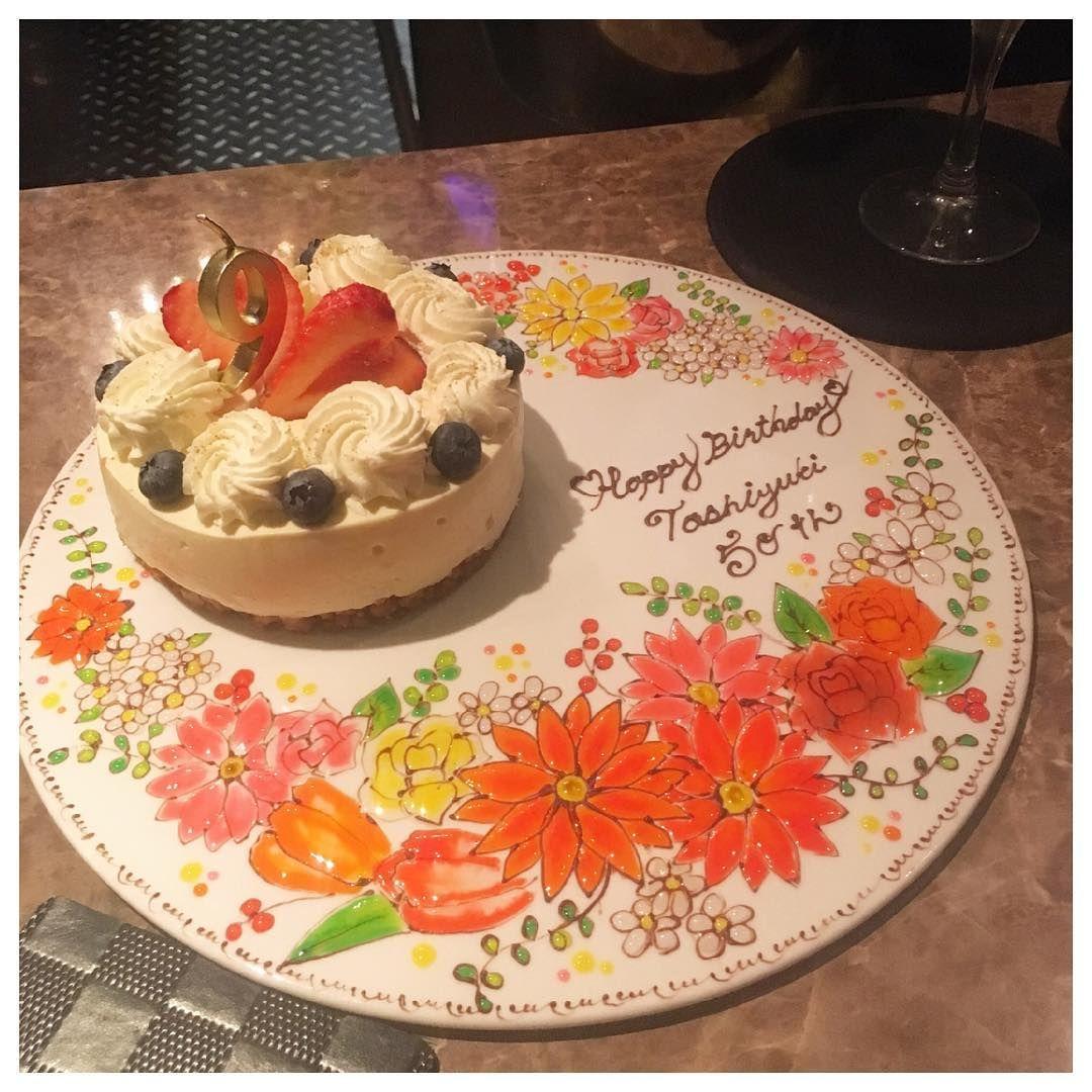 お誕生日おめでとう お父さんのお誕生日 糖質カットしたチーズケーキを お父さんのラッキーナンバー9を添えて プレート付きバースデーケーキ 笑顔ある毎日に お誕生日おめでとう お誕生日おめでとう お父さんのお誕生日 糖質カットしたチーズケーキを お父さんのラッキー