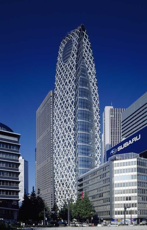 MODE GAKUEN Cocoon Tower Tokyo Skyscraper Architecture