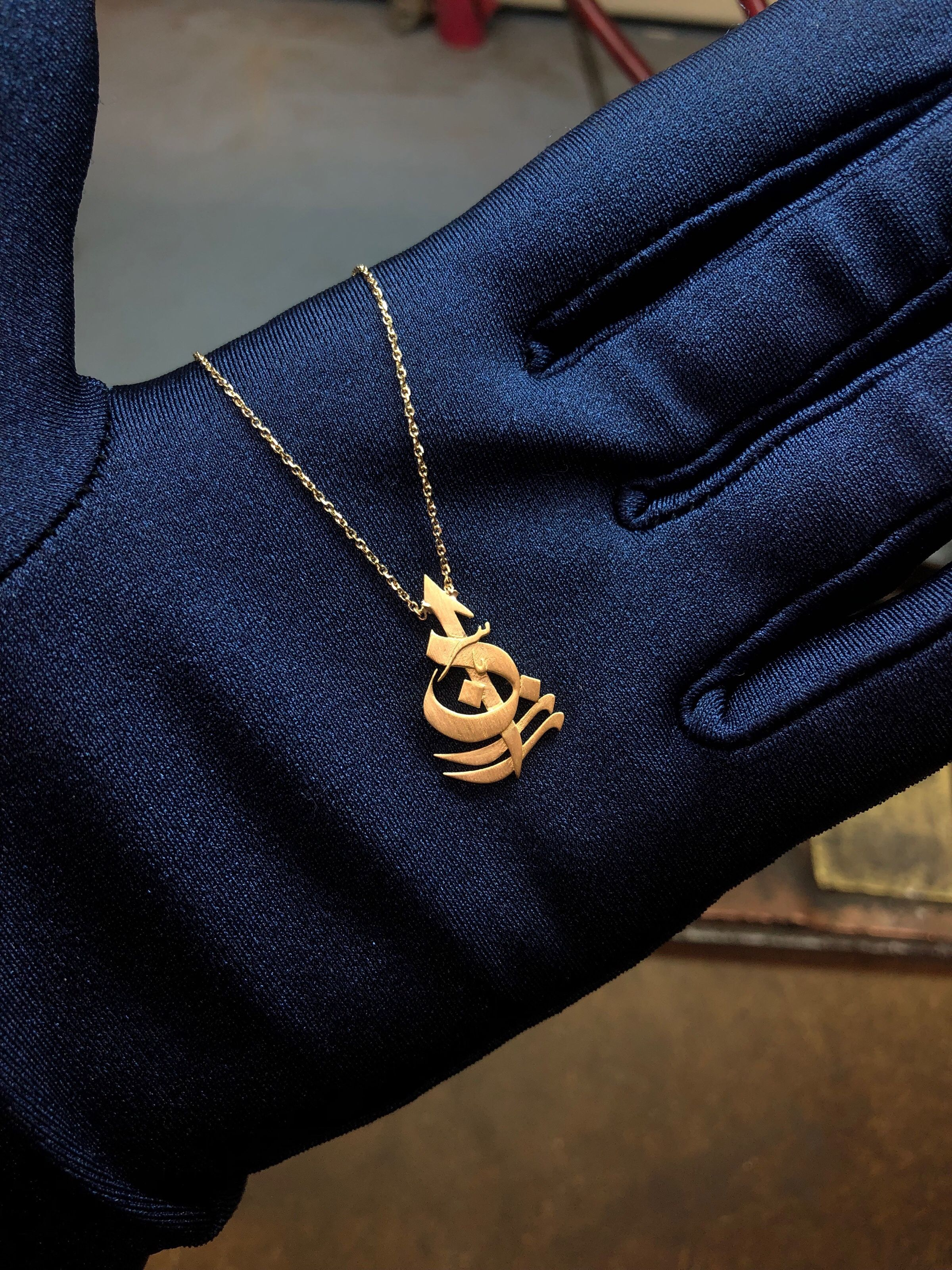 Pin By Ragail On وعد In 2021 Adidas Matching Set Protein Breakfast Recipes Necklace