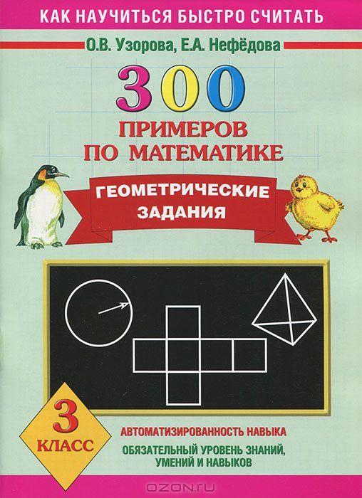 Достижения украины гр образование 4 класс презентация
