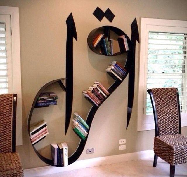 Iqra Read