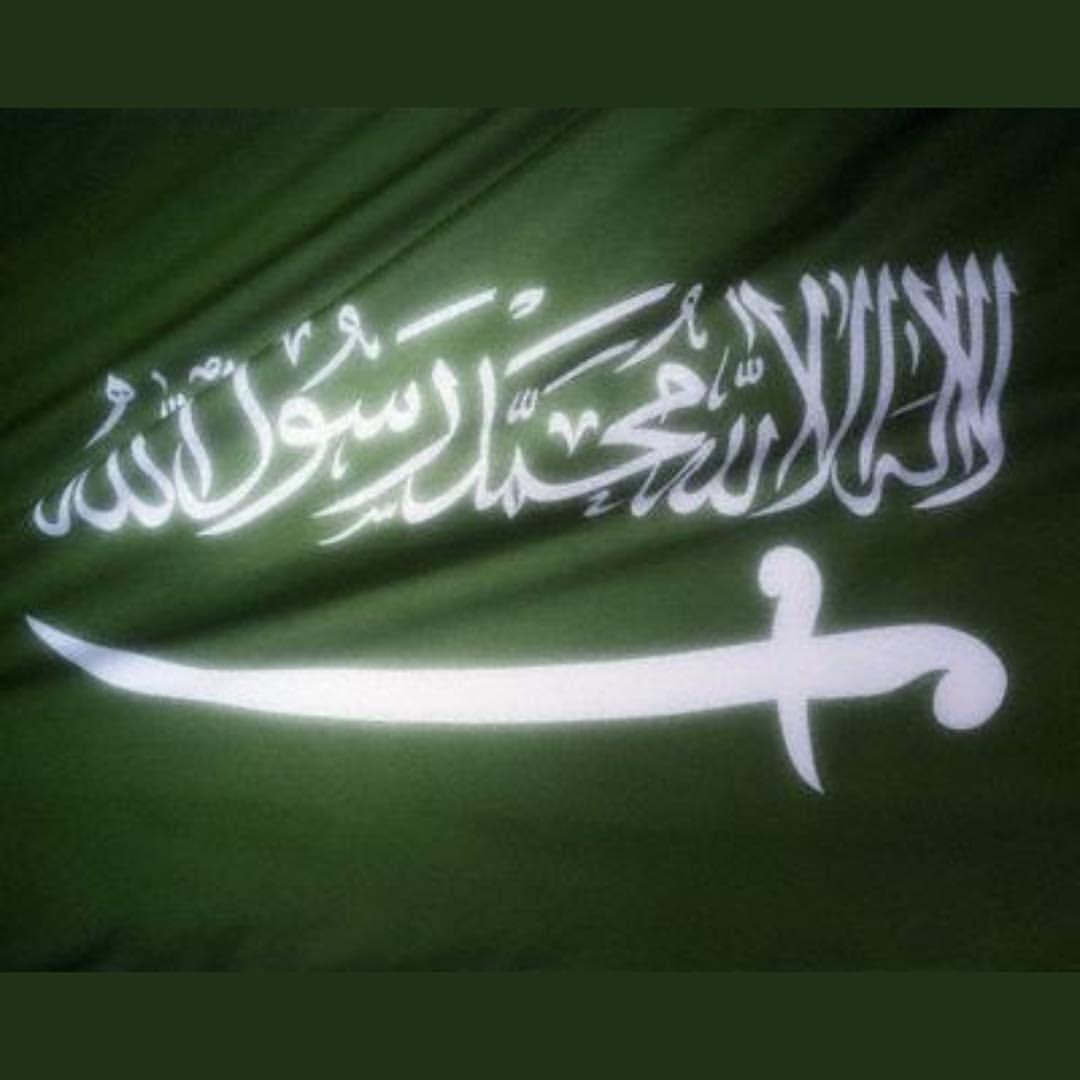 روحي وما ملكت يداي فداه وطني الحبيب وهل أحب سواه اليوم الوطني٨٧ Saudinationalday Islamic Wallpaper Best Quotes Islamic Calligraphy
