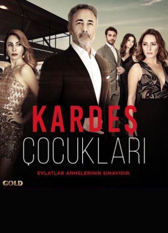 مسلسل ابناء الاخوة الحلقة 13 الثالثة عشر مترجمة Turkish Film Series Tv Series