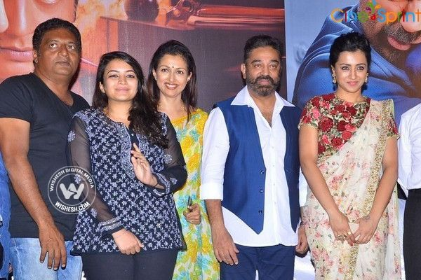 #CheekatiRajyam #KamalHaasan #Trisha Kamal's Cheekati Rajyam Trailer.  Superstar Kamal Haasan is back with his latest movie Cheekati Rajyam which completed shoot recently.