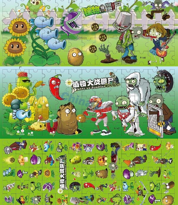 Plants vs zombies download vector material
