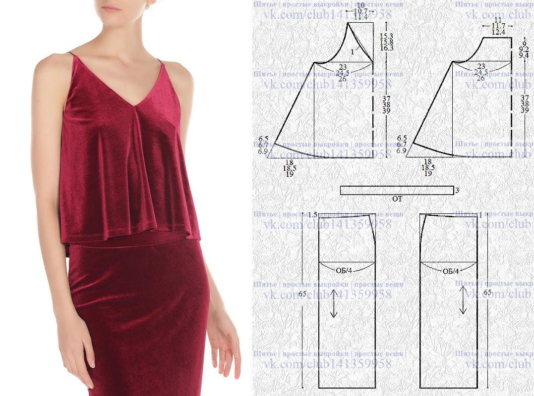 Kadife takım | Diseño de abrigos | Pinterest | Costura, Patrones de ...