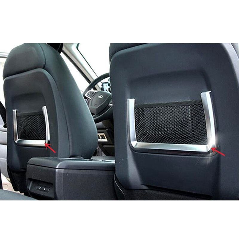 Car Styling!For Land Rover Discovery Sport 2015 2016 Inner