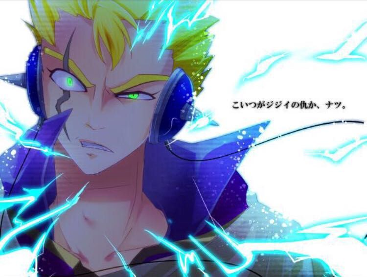 Fairy Tail X Reader Oneshots Laxus X Reader Fairy Tail Laxus Fairy Tail Anime Fairy Tail It was 10 at night and he was finally on the train on the way back home. pinterest