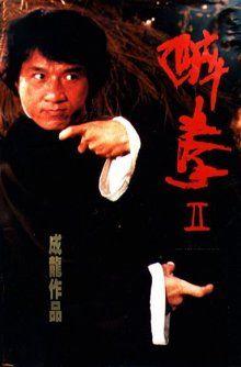 Пьяный мастер 2 / Jui kuen II (1994) смотреть онлайн HD качество  
