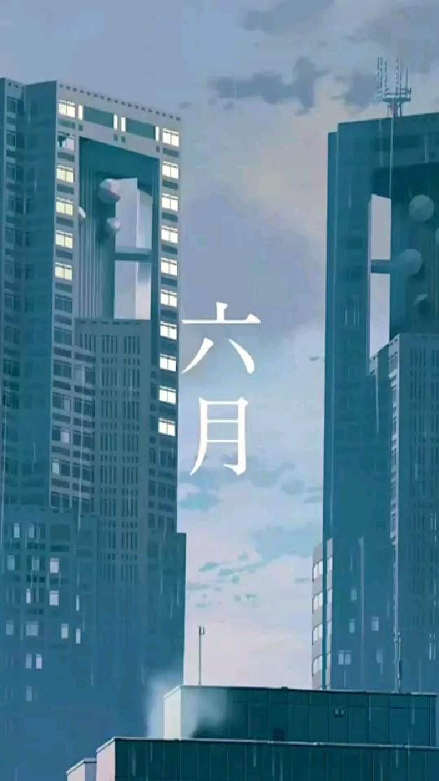 anime 😎