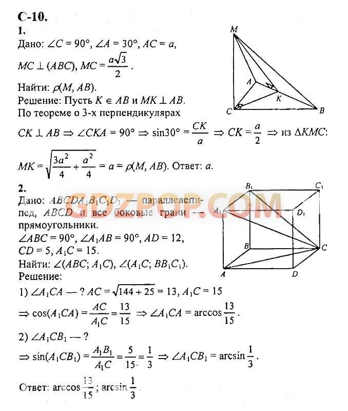 По математике занимательная страница для 5 класса с ответами