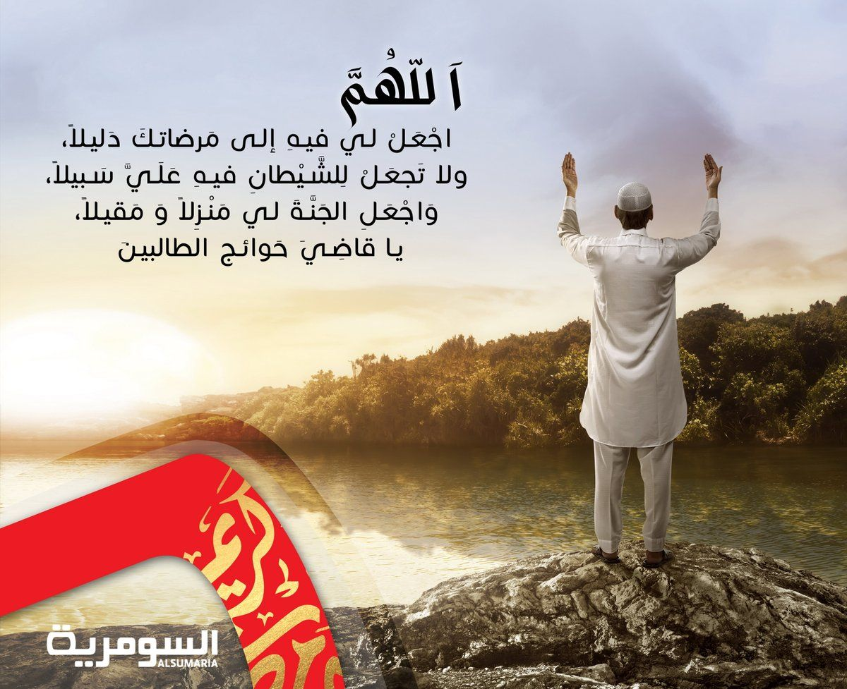 Alsumariatv السومرية On Twitter Movie Posters Movies Poster
